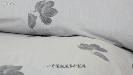 【环保再生纺织品】典藏玉兰花寝具组