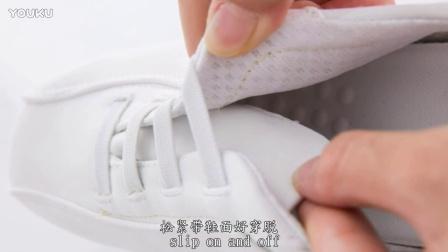 【环保再生纺织品】淑女神奇白布鞋