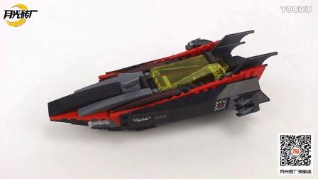【月光砖厂】乐高LEGO2017蝙蝠侠大电影系列70909蝙蝠洞突袭乐高积木速组评测