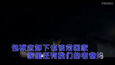 林楠-兄弟情似一朵花 | 壹字唱片KTV新歌推荐