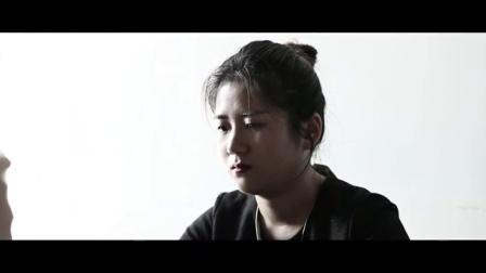 《污点人生》金鼠杯微电影大赛第一届参赛作品