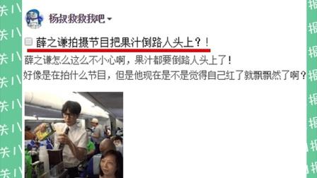 [关八日报]:杨幂澳门血拼捞金两不误?某小鲜肉拍戏50天居然要价6000万?!