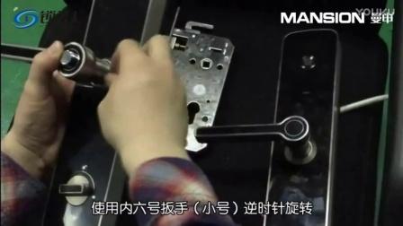 曼申ilock A5智能智能锁安装视频