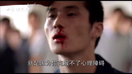 残酷青春:电影里的校园暴力(中国功夫史第二季92)