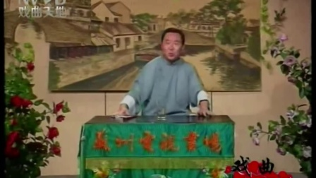 评话折子江南红・智斗(杨玉麟)