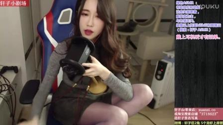 轩子巨2兔 ASMR+直播 2016-12-29 直播视频录像回放