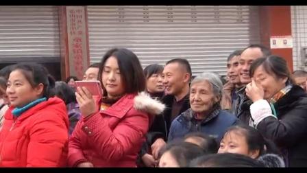 乐山市市中区童家镇庆元旦迎新春演出3