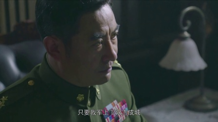 《黑狐之风影》第22集剧照