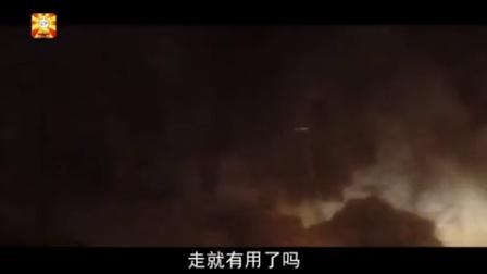 《侠盗一号_星球大战外传》粤语恶搞预告片