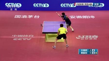 [2016乒超男团决赛]霸州1:3八一 全场集锦