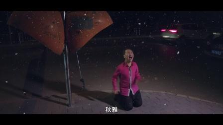 毁经典系列第九集之夏洛特烦恼:路超特烦恼,陪我淋雨的竟是你!