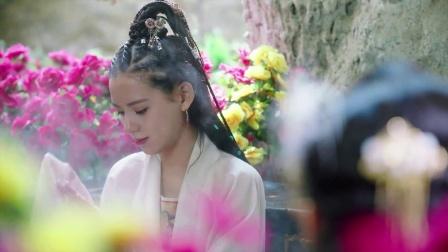 娇公主怀疑质问 阿吉雅胳膊现图腾  奇星记04集精彩片段