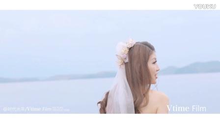 时代光年(VtimeFilm)·婚纱MV—【gorgeous】
