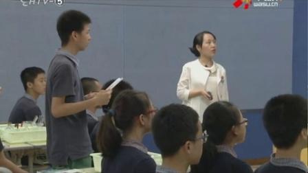 初三科学《第1节物质的变化》教学视频,张飞飞,2016年杭州市名师公开课
