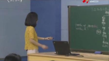 初三科学《第1节物质的变化》教学视频,冯晓卿,2016年杭州市名师公开课