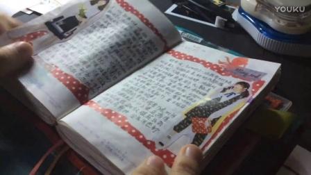 【阿七】2016珠友一日一頁手帳翻翻看 不說話
