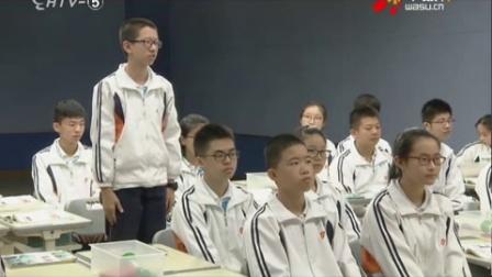 初三科学《第5节物体的内能》教学视频,徐剑,2016年杭州市名师公开课