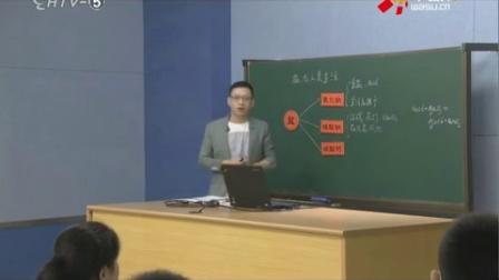 初三科学《第6节几种重要的盐》教学视频,何学巧,2016年杭州市名师公开课