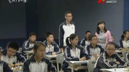 初三科学《第5节物质的转化》教学视频,周凌,2016年杭州市名师公开课
