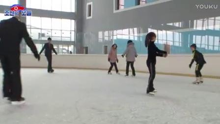 인민야외빙상장에서 새해를 즐겁게 보내는 평양시민들