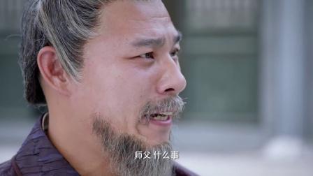 切磋武艺藏用心 偷天换日调换玉佩《西涯侠》17集精彩片段