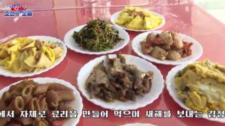 새해를 즐겁게 보내는 김정숙평양방직공장 로동자합숙생들