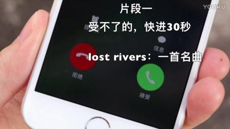 【科技微讯】这个手机铃声,获得了数百网友的点赞