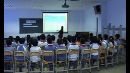 《稻草里的火雞》教學課例-花城版音樂五年級,橫崗中心學校:陳躍旋