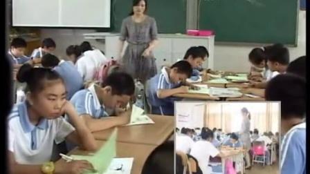 《假如回到古代》教學課例-嶺南版美術六年級,黃田小學:莊小燕