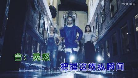 阿译-晃悠(原版HD1080P) | 壹字唱片KTV新歌推荐