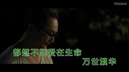 张科vs刘璐-书写幸福 | 壹字唱片KTV新歌推荐