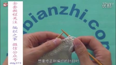 织围巾什么颜色好看吗返针拆针编织(2)织围巾学不会