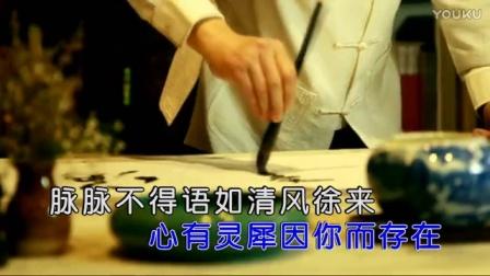 黄可门-你是一段特别的留白 | 壹字唱片KTV新歌推荐