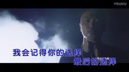 查亮-最后的选择(原版HD1080P) | 壹字唱片KTV新歌推荐