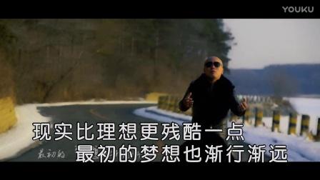 查亮-狂热梦想(原版HD1080P) | 壹字唱片KTV新歌推荐