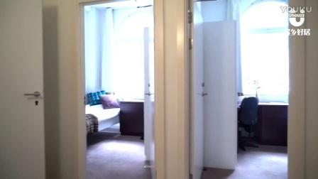 异乡好居[小居看房记-伦敦租房] 留学生公寓 Woburn Place