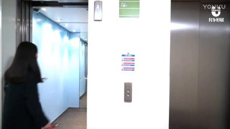 异乡好居[小居看房记-曼彻斯特租房] 留学生公寓 Parkway Gate