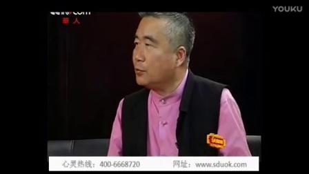 1.央视采访林显宗老师:心灵科学的魅力