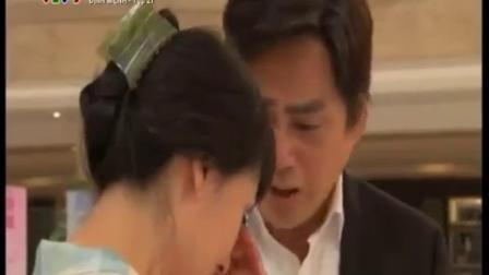 [ Phim Bộ Đài Loan ] Định Mệnh Tập-27