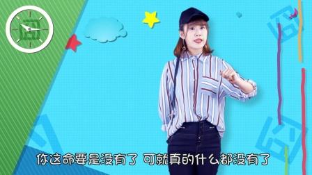 囧闻一箩筐:亮瞎眼 奇葩男生穿龙袍上课 605