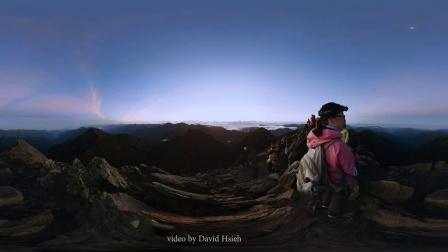 台湾玉山日出360°拍摄
