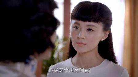 《乱世丽人行》第6集剧照