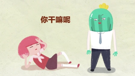 跌倒,是每个女生都应该学会的技能
