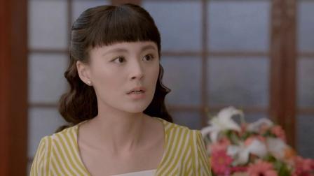 《乱世丽人行》第7集剧照