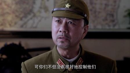 《孤战》第7集剧照