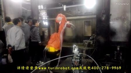 图灵机器人烤箱喷涂线