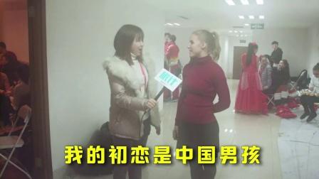 旅计跨年篇:在歪果仁的眼里,中国原来是这个样子!