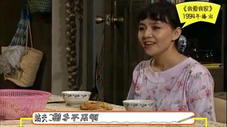 何仙姑夫:毁童年 90年代经典剧穿帮猴赛雷 382