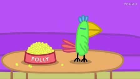 亲子互动伦敦小巴士的惊喜蛋 亲子玩具拆奇趣蛋游戏 粉红猪小妹 儿童玩具