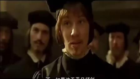 初中语文微课视频《威尼斯商人》